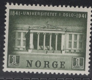 https://www.norstamps.com/content/images/stamps/186000/186036.jpg