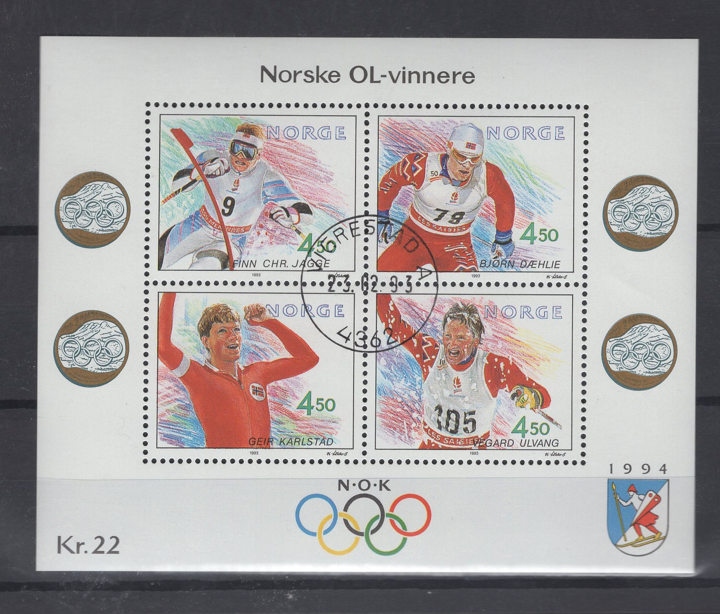 https://www.norstamps.com/content/images/stamps/186000/186389.jpg