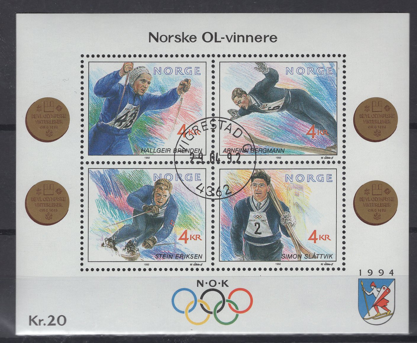 https://www.norstamps.com/content/images/stamps/186000/186390.jpg