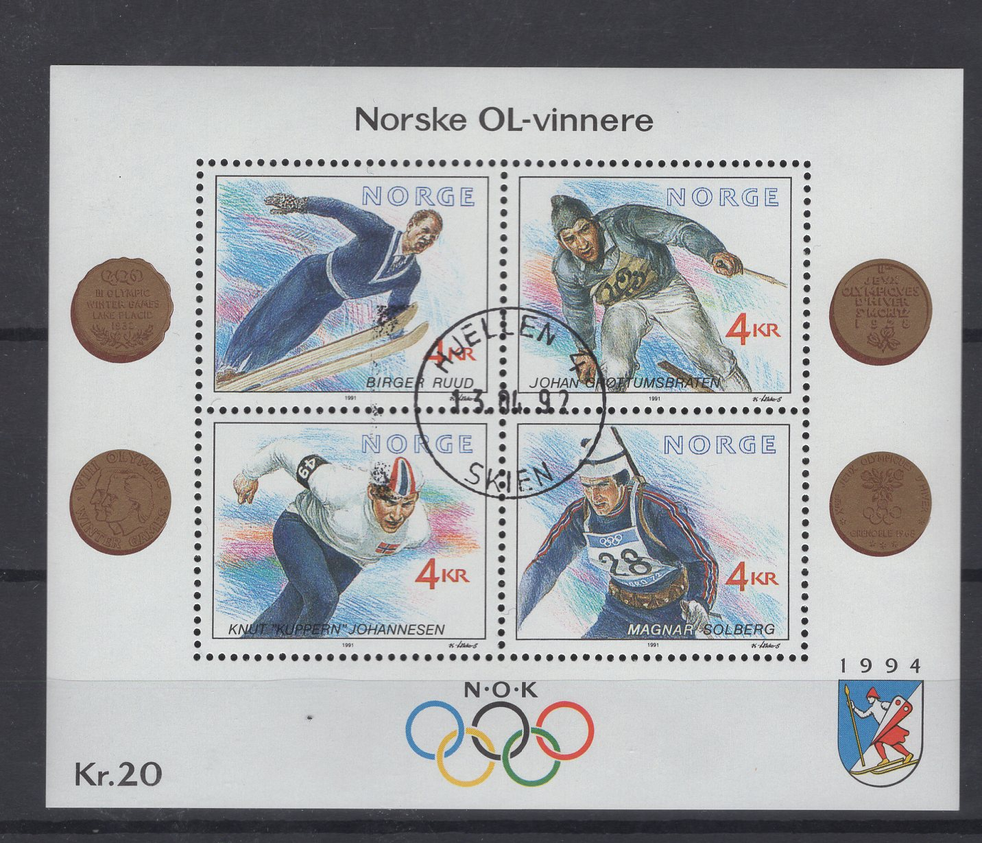 https://www.norstamps.com/content/images/stamps/186000/186395.jpg