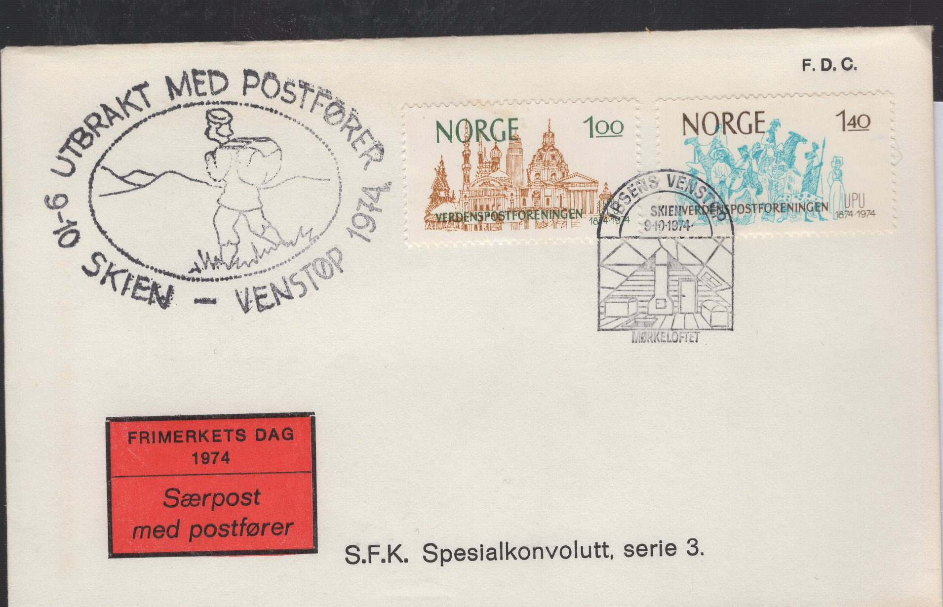 https://www.norstamps.com/content/images/stamps/186000/186660.jpg