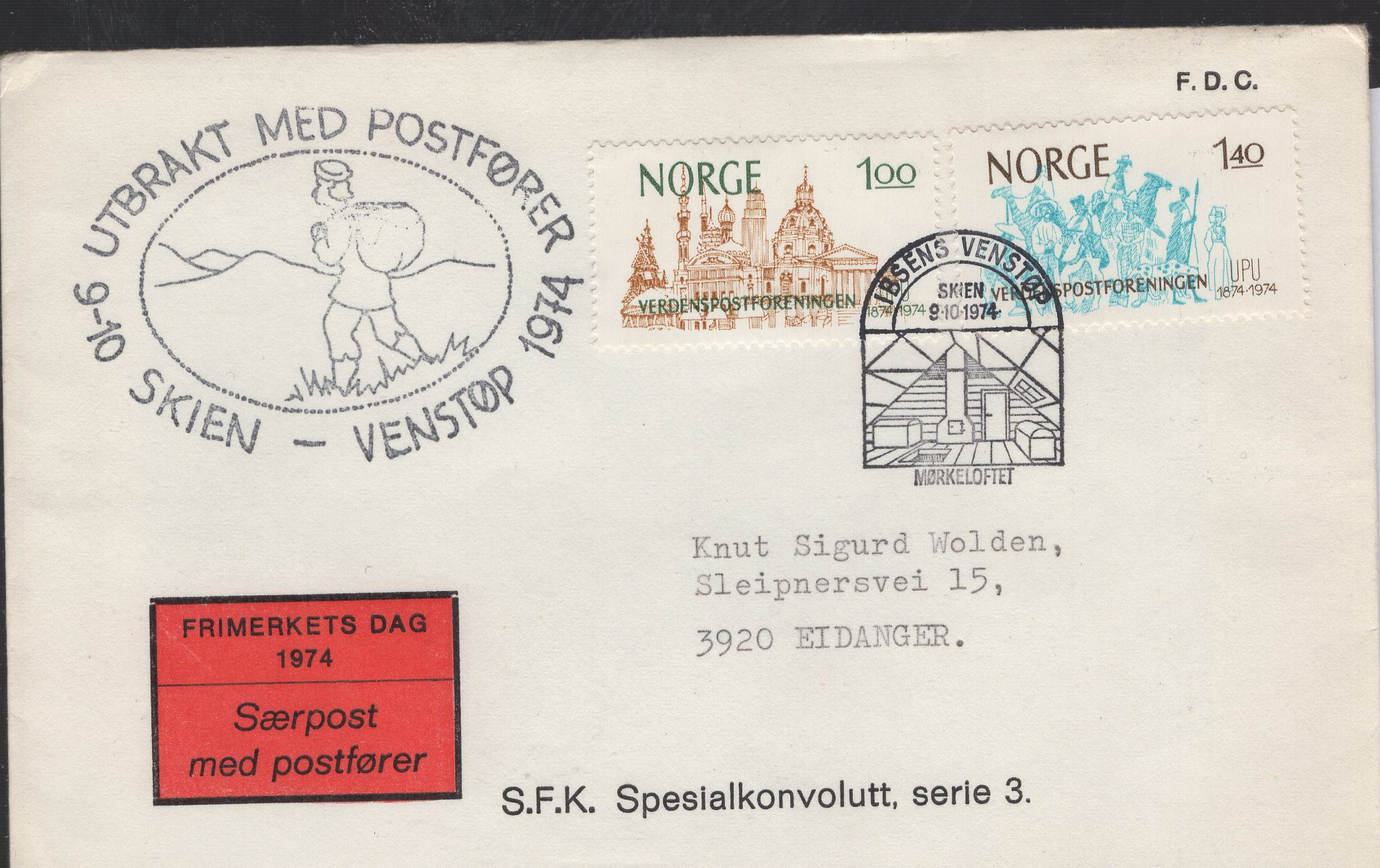 https://www.norstamps.com/content/images/stamps/186000/186662.jpg