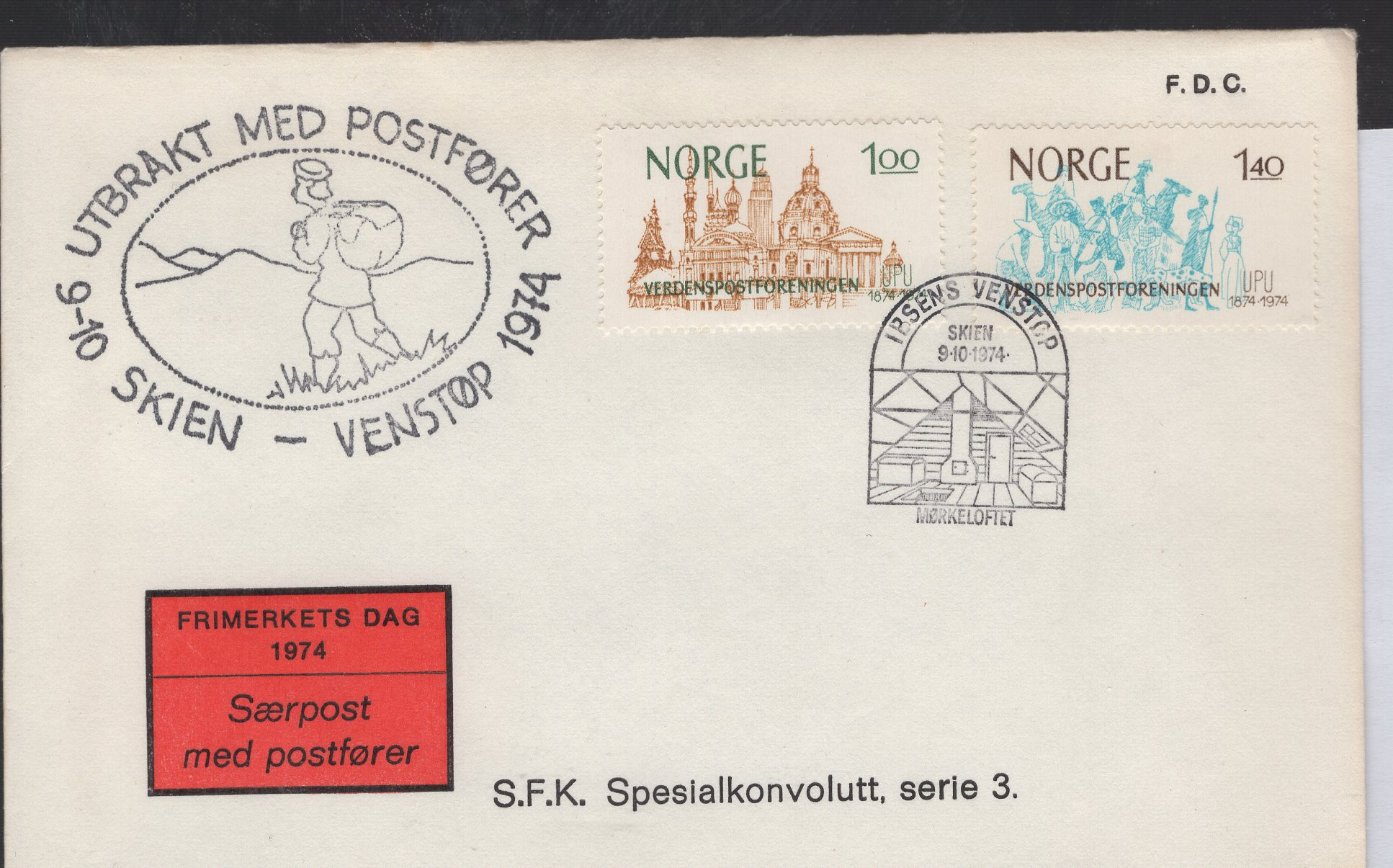 https://www.norstamps.com/content/images/stamps/186000/186663.jpg