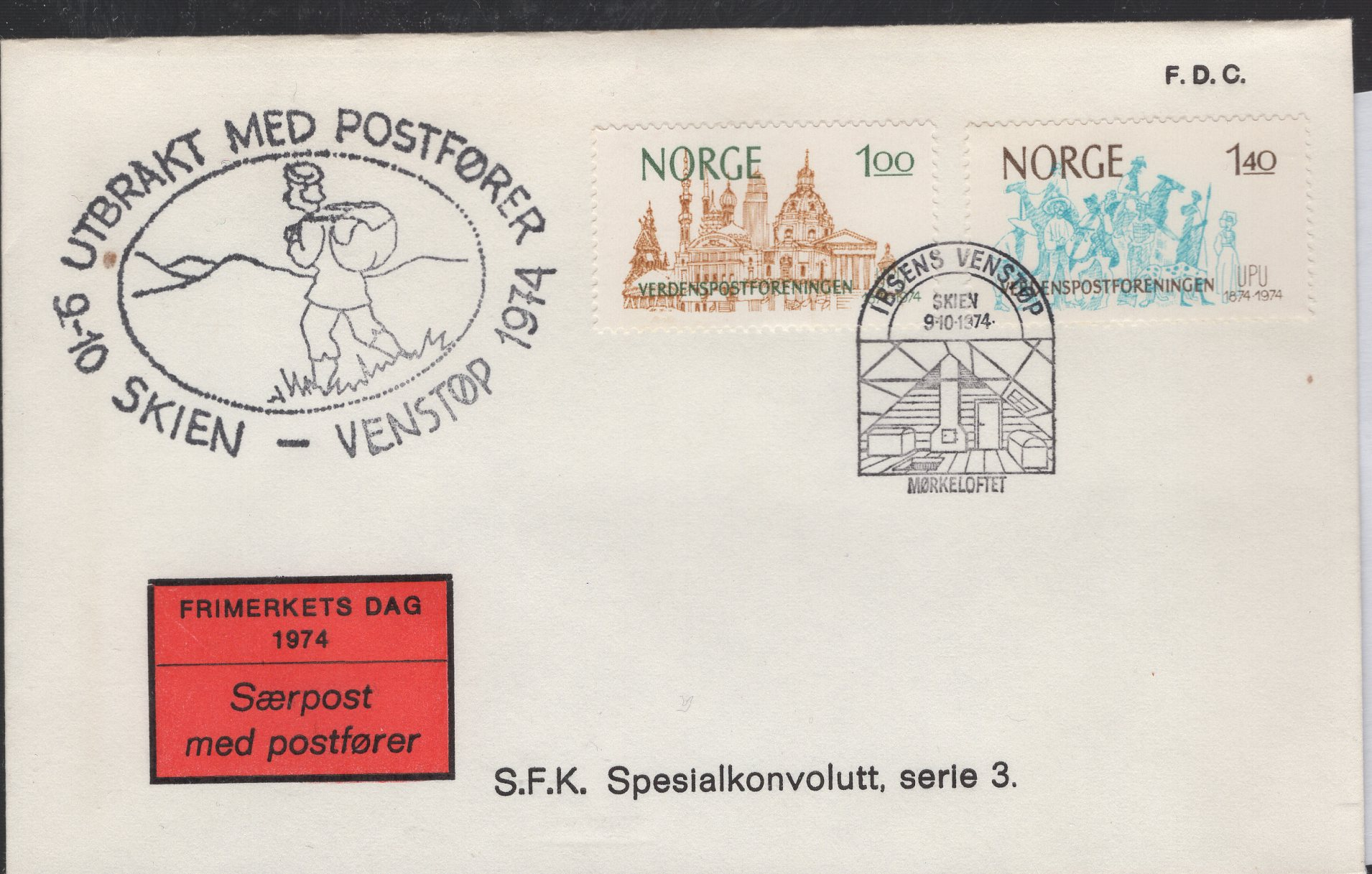 https://www.norstamps.com/content/images/stamps/186000/186676.jpg