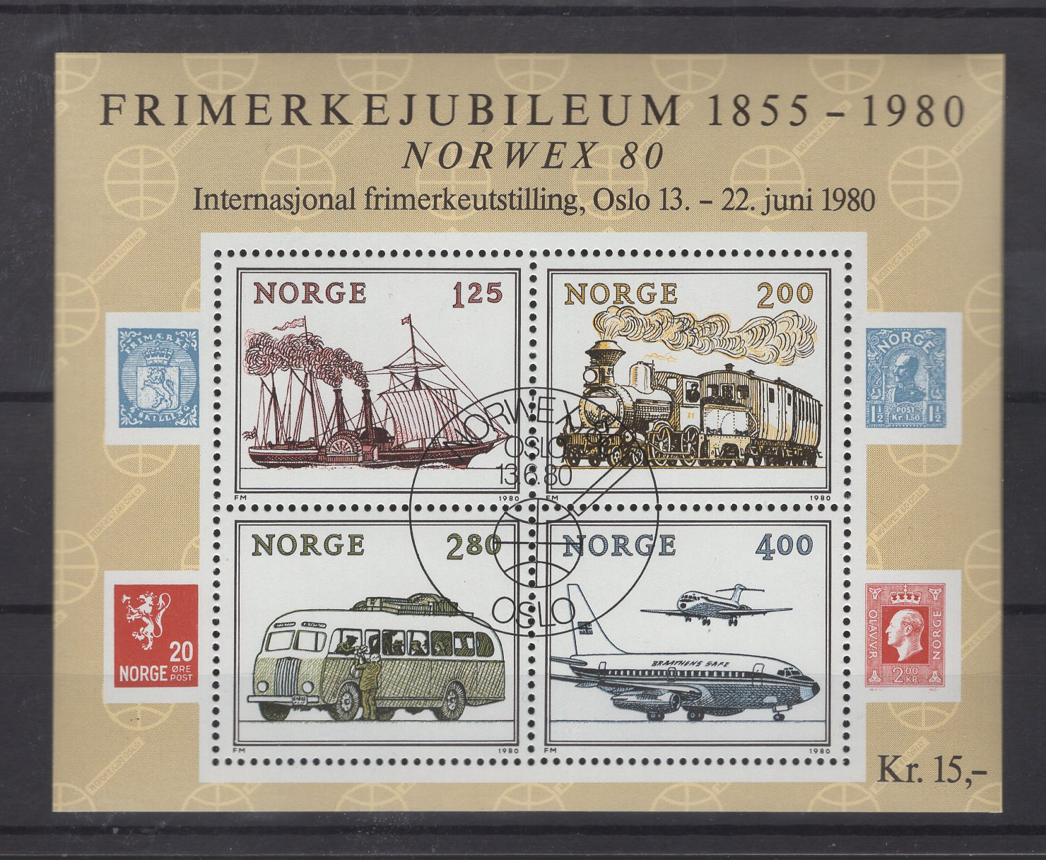 https://www.norstamps.com/content/images/stamps/186000/186786.jpg
