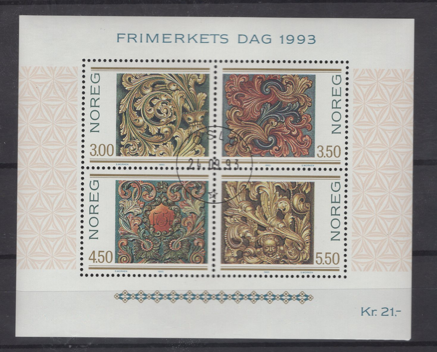 https://www.norstamps.com/content/images/stamps/186000/186789.jpg