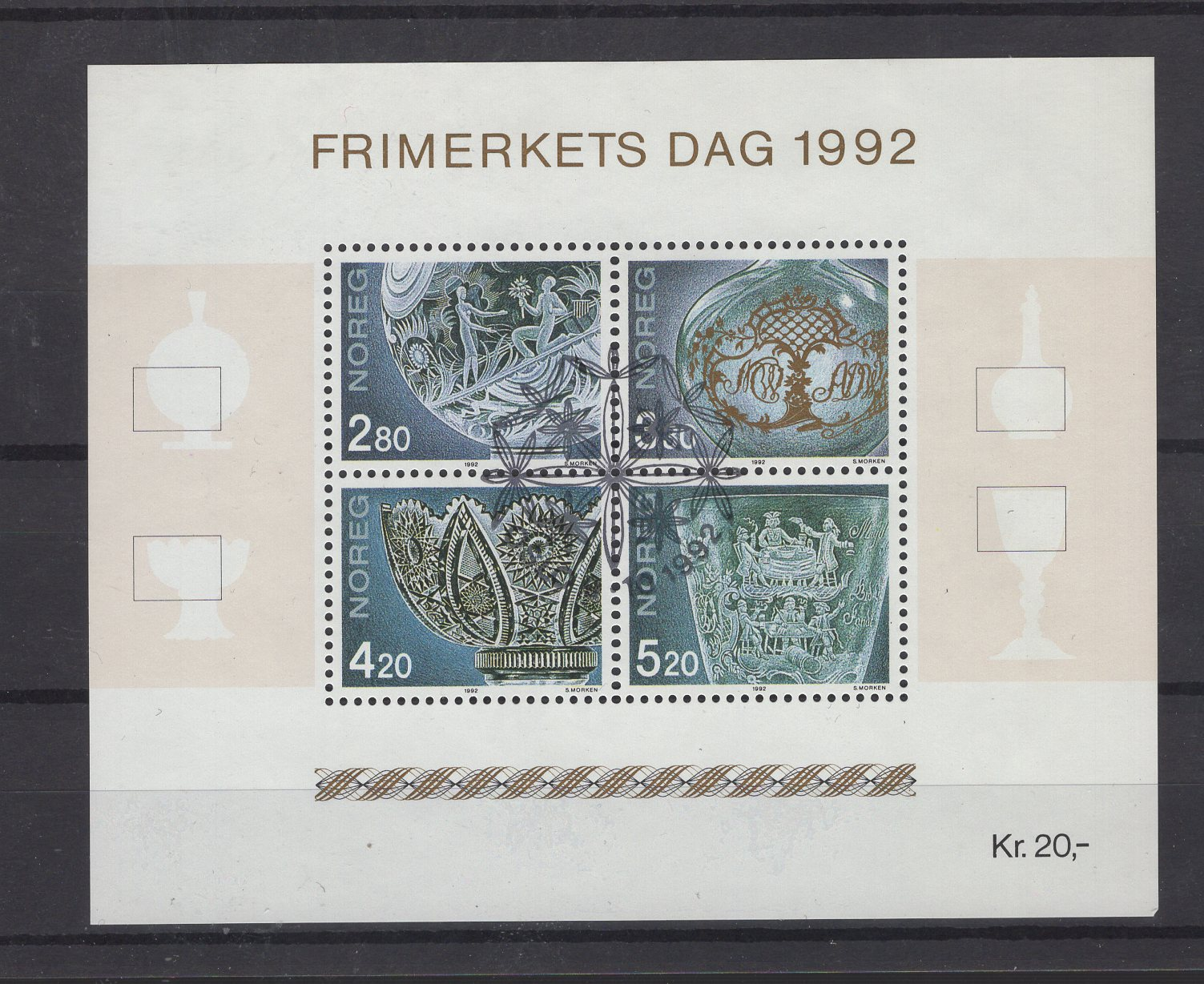 https://www.norstamps.com/content/images/stamps/186000/186791.jpg
