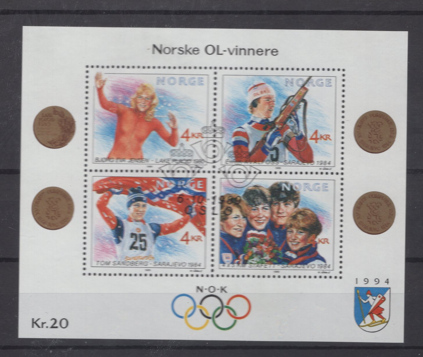 https://www.norstamps.com/content/images/stamps/186000/186794.jpg