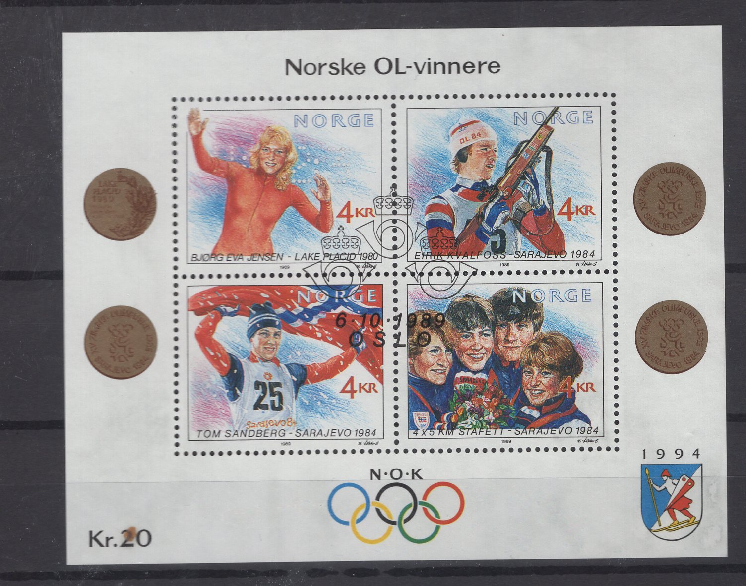 https://www.norstamps.com/content/images/stamps/186000/186795.jpg