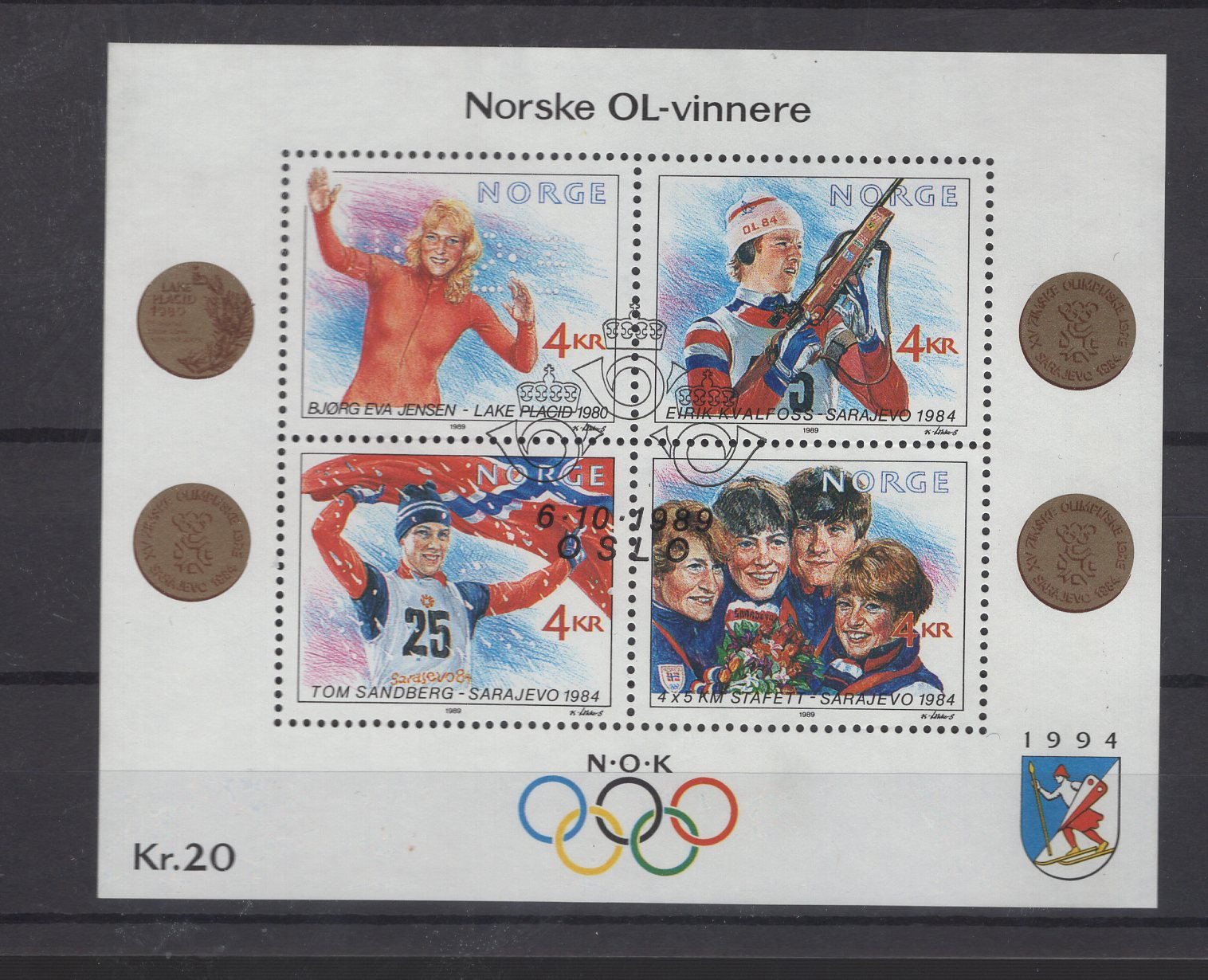 https://www.norstamps.com/content/images/stamps/186000/186797.jpg