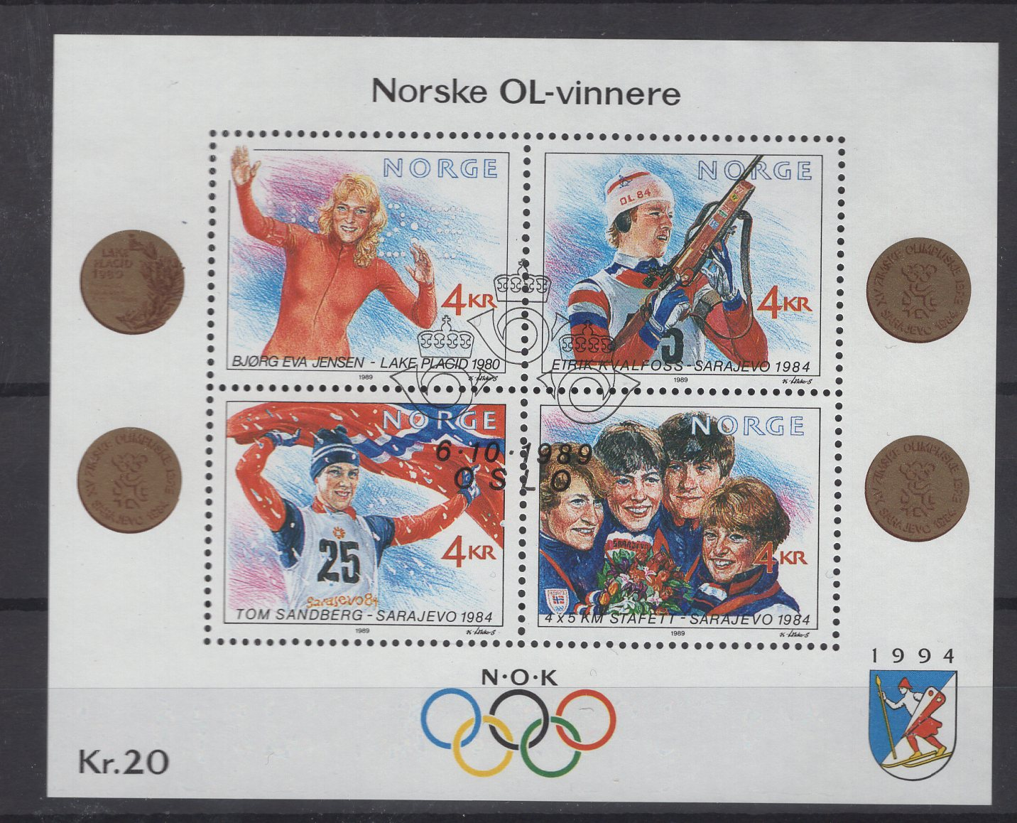 https://www.norstamps.com/content/images/stamps/186000/186798.jpg