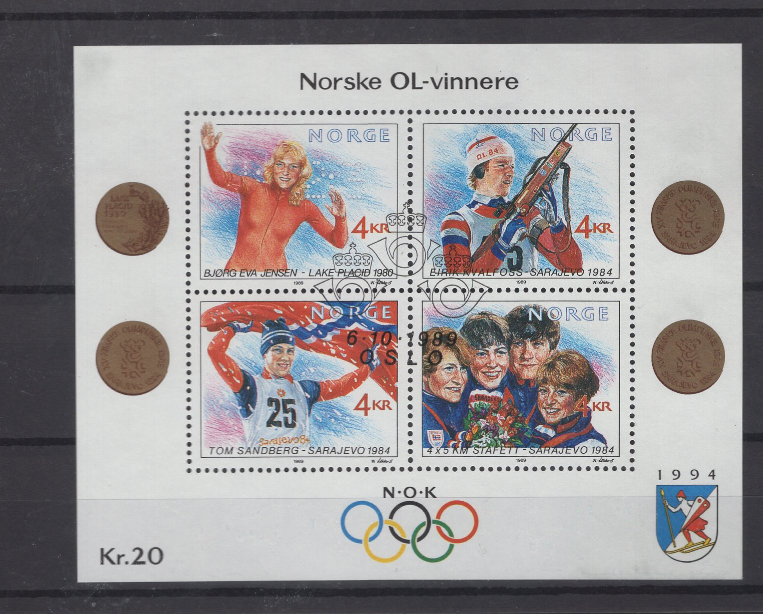 https://www.norstamps.com/content/images/stamps/186000/186799.jpg