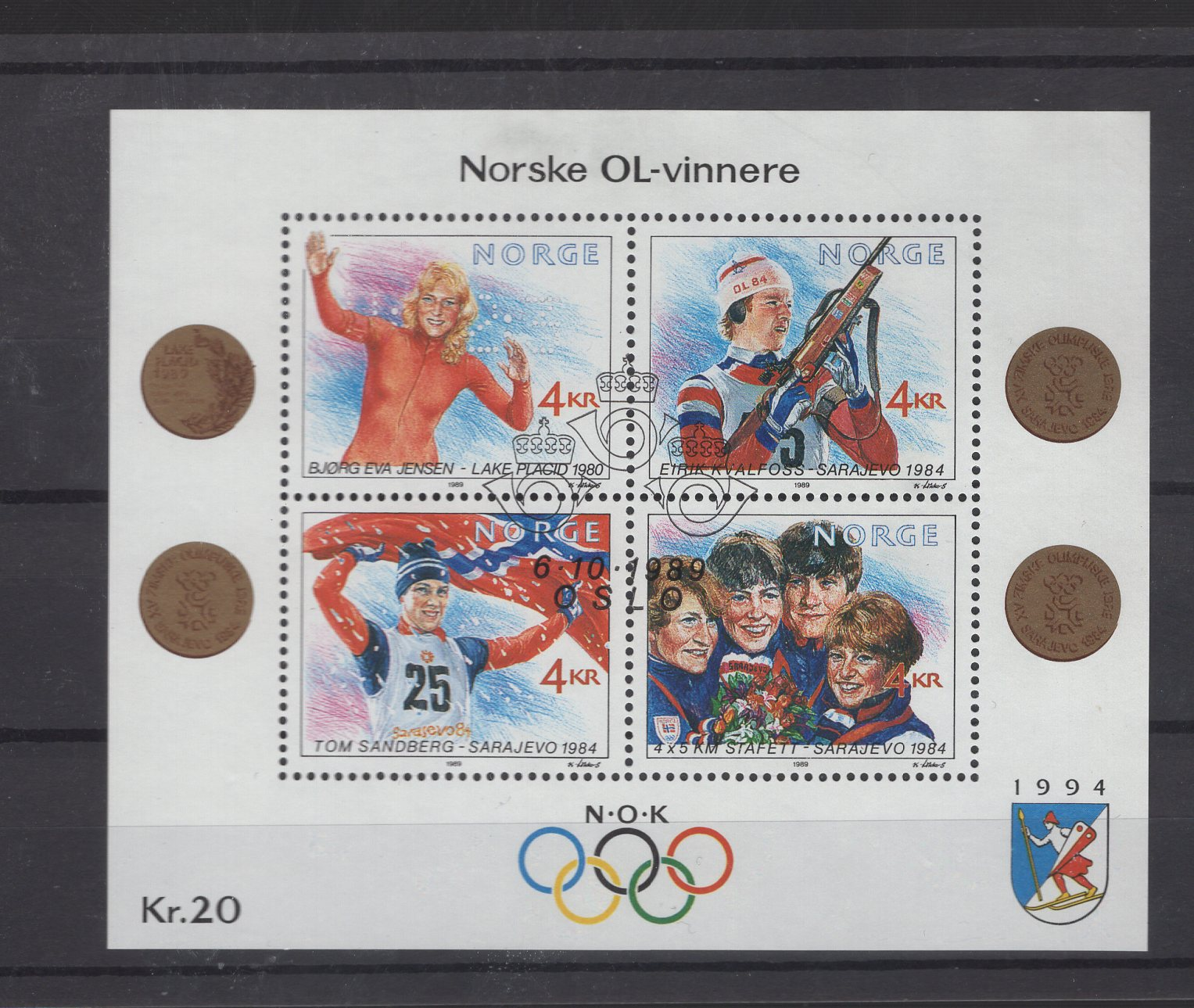https://www.norstamps.com/content/images/stamps/186000/186800.jpg