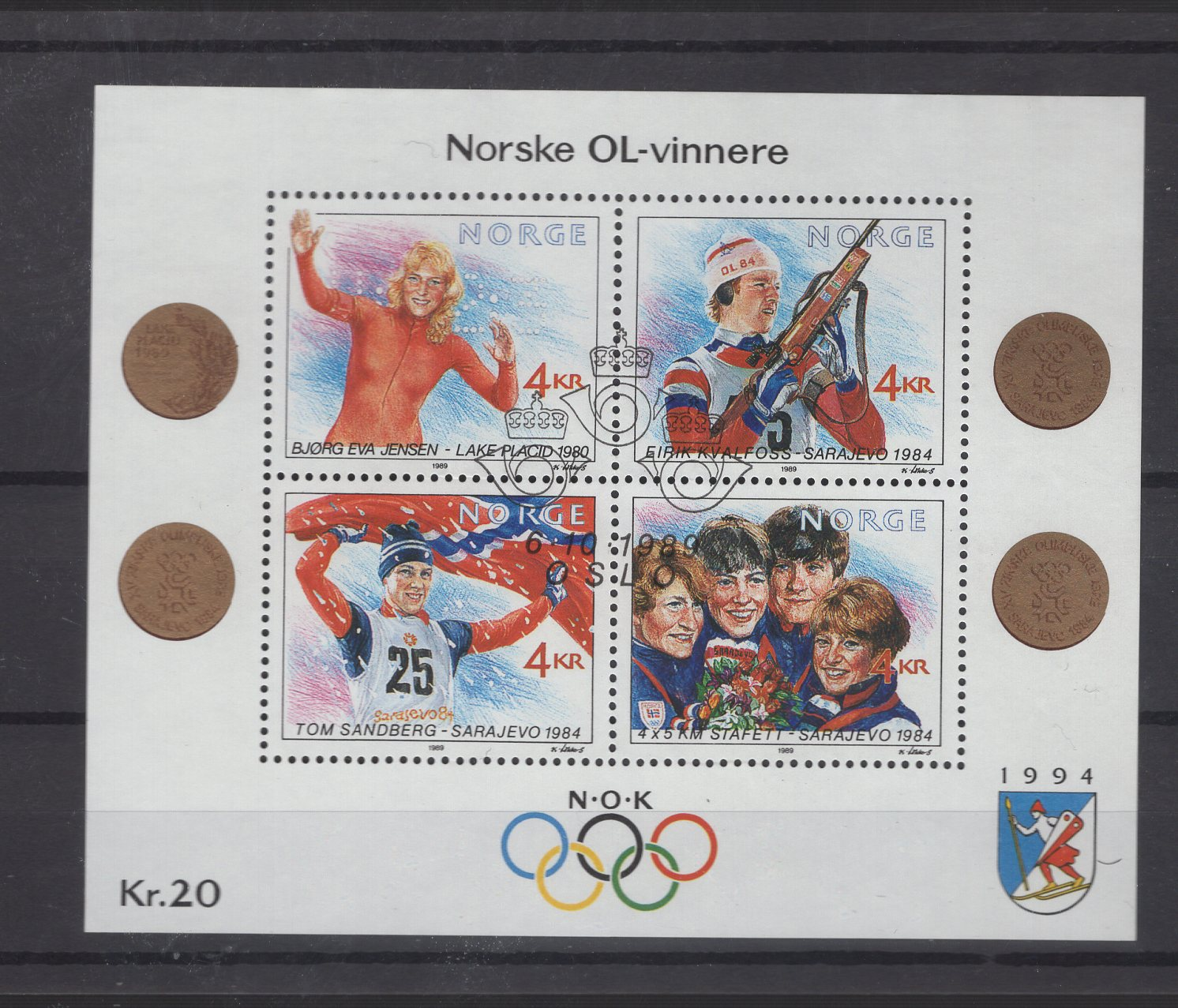 https://www.norstamps.com/content/images/stamps/186000/186802.jpg