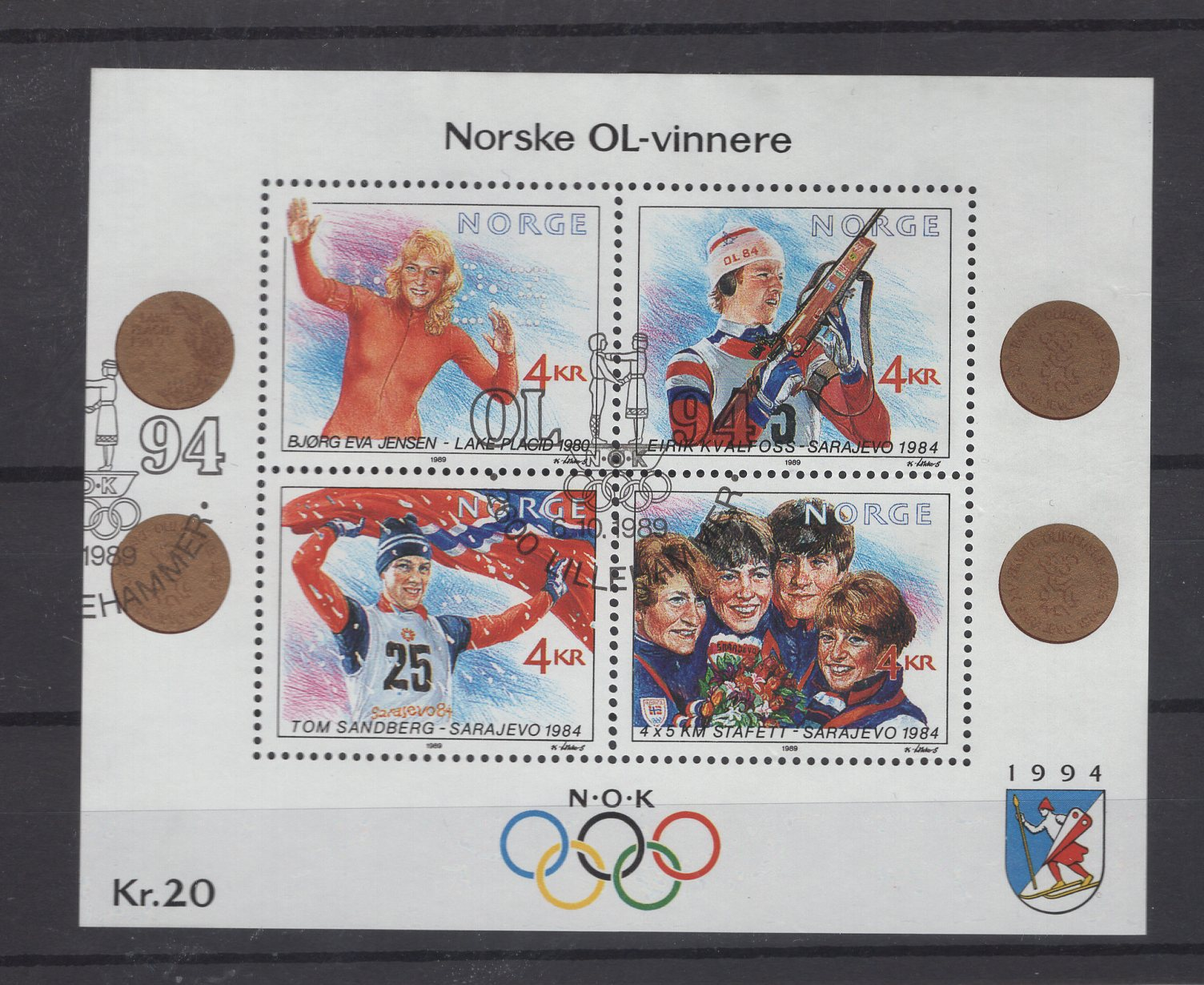 https://www.norstamps.com/content/images/stamps/186000/186803.jpg