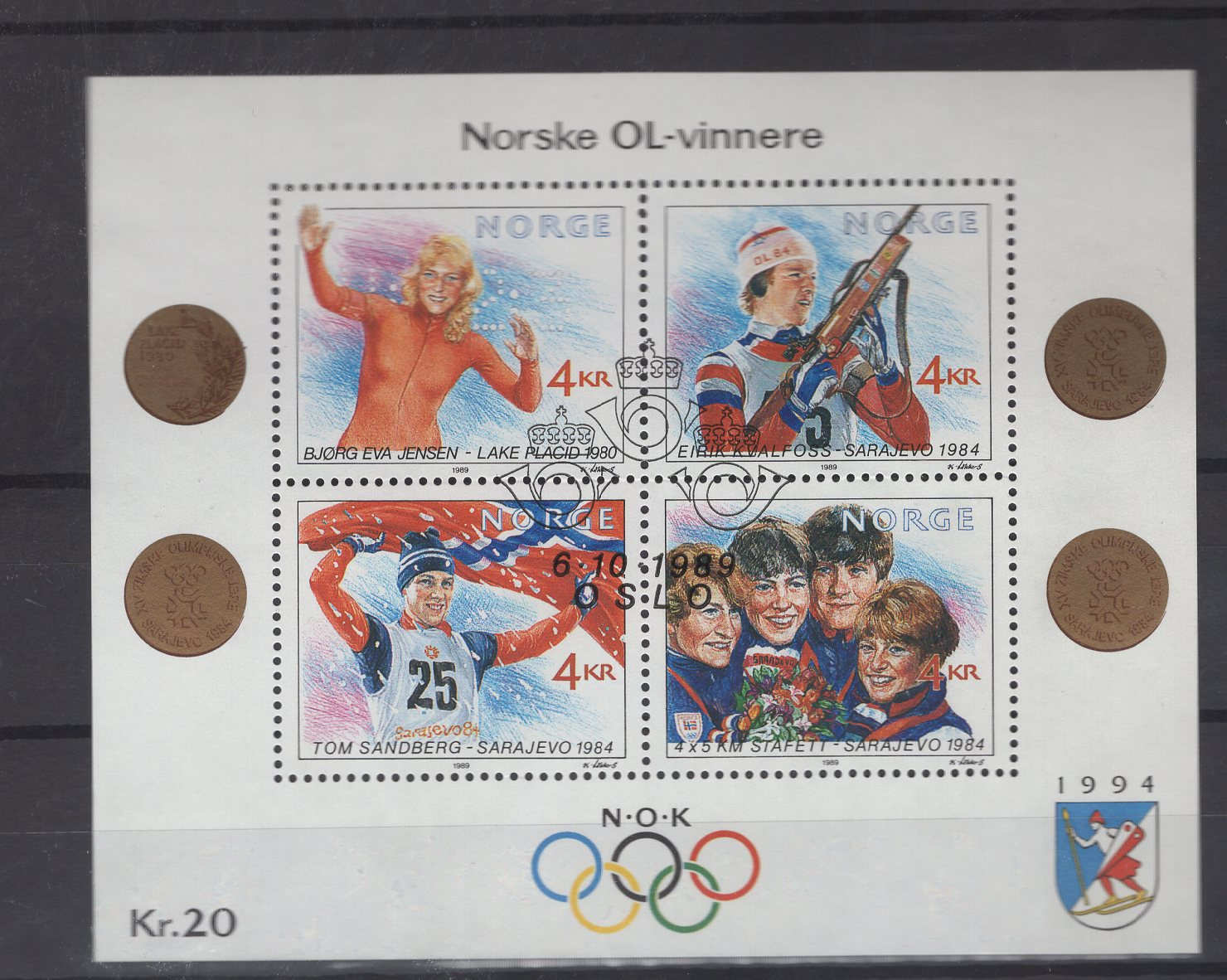 https://www.norstamps.com/content/images/stamps/186000/186805.jpg