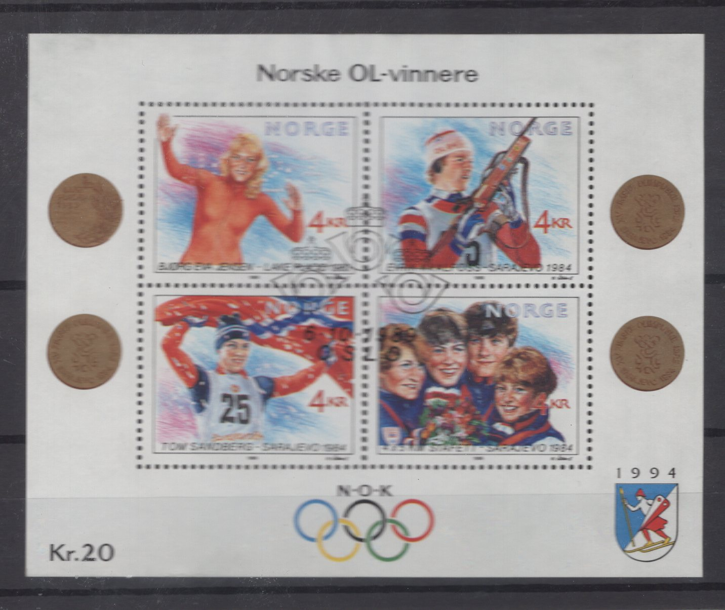 https://www.norstamps.com/content/images/stamps/186000/186806.jpg