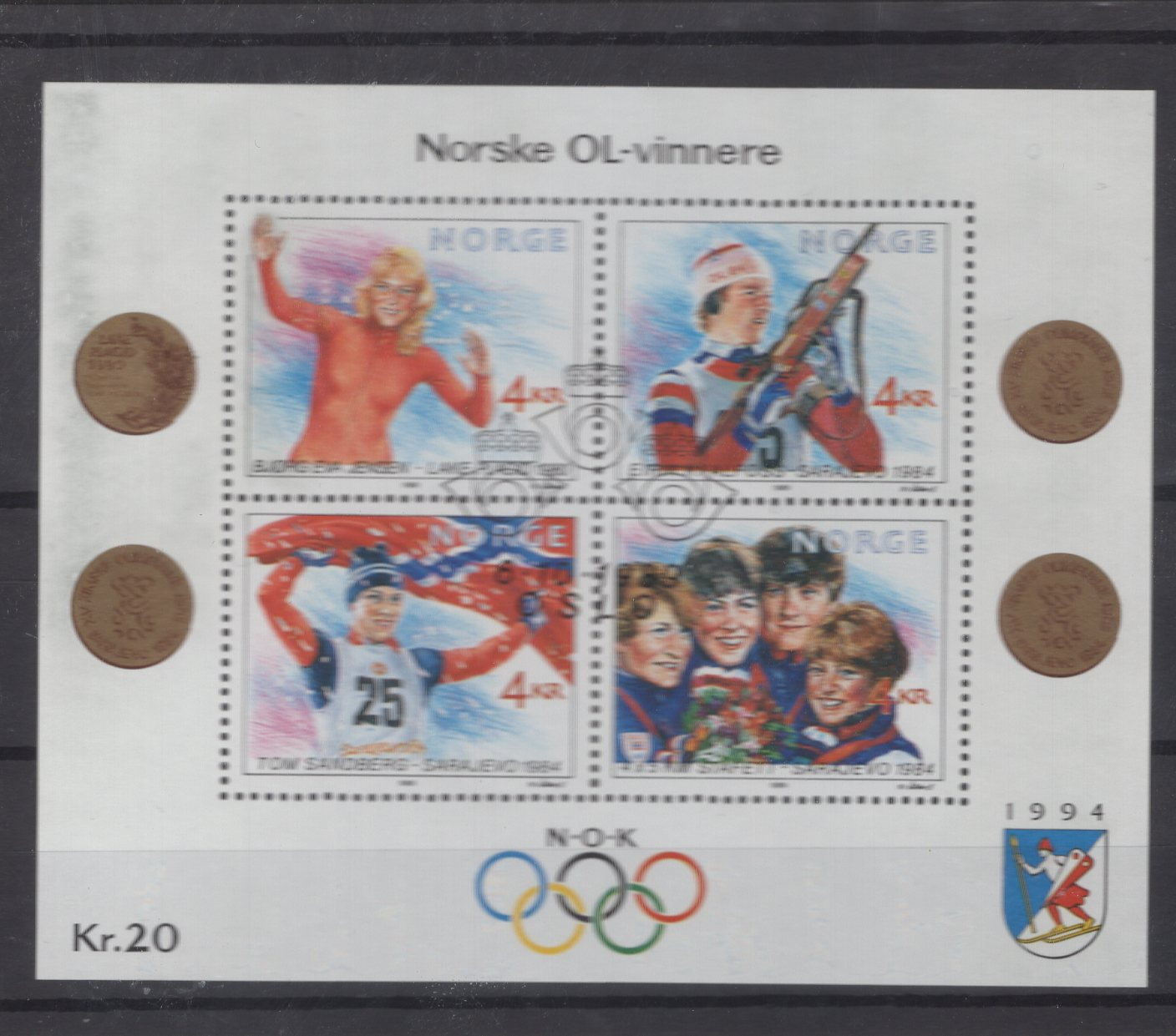 https://www.norstamps.com/content/images/stamps/186000/186807.jpg