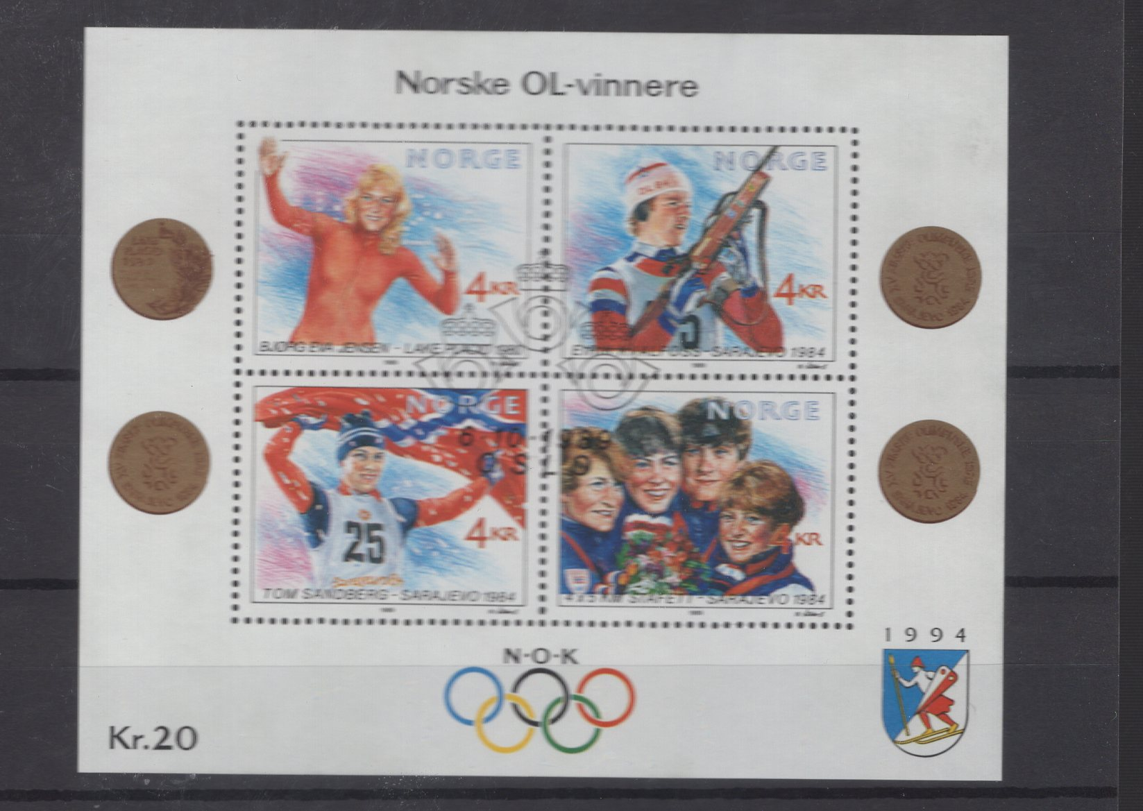 https://www.norstamps.com/content/images/stamps/186000/186808.jpg