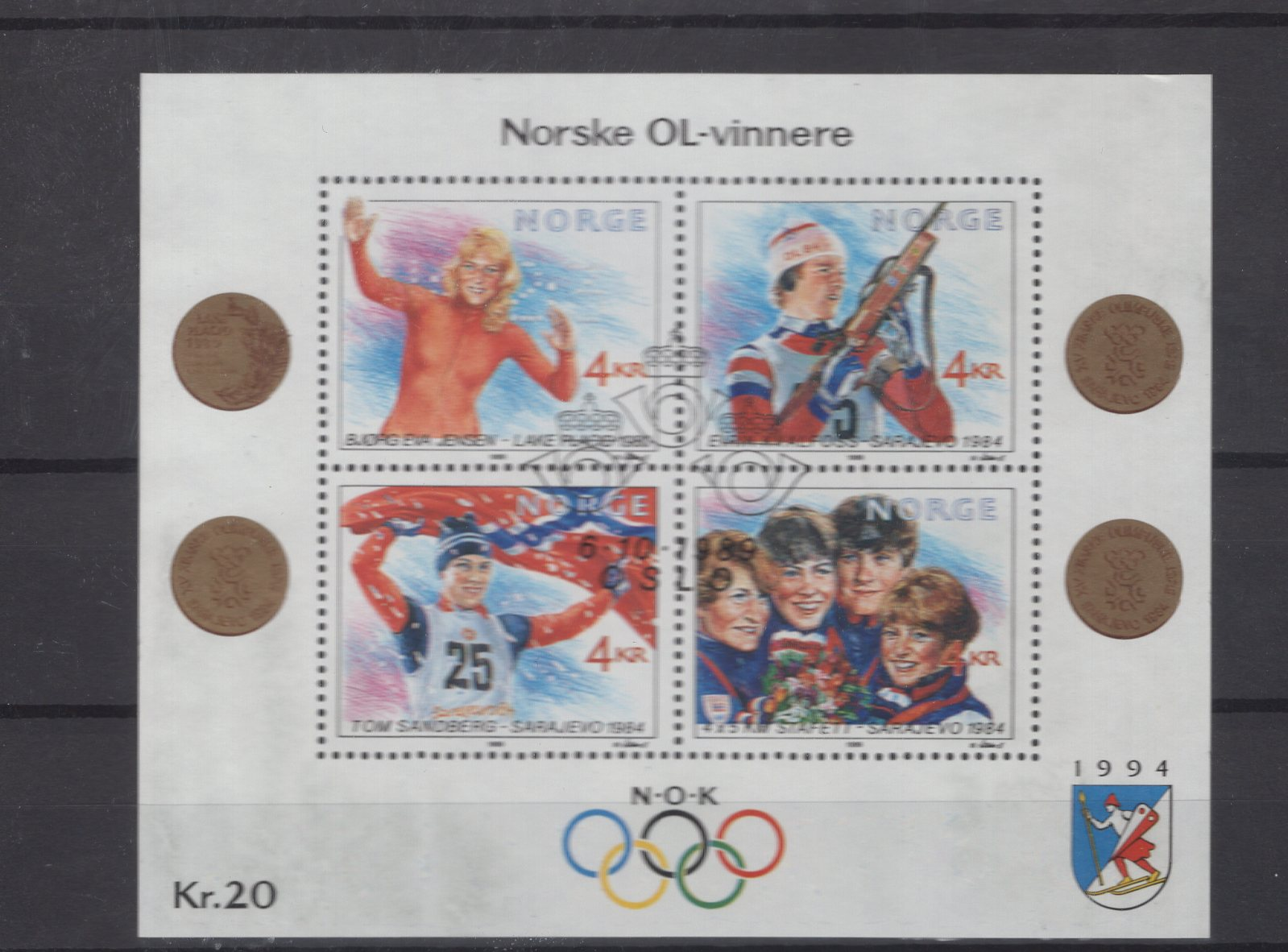 https://www.norstamps.com/content/images/stamps/186000/186810.jpg