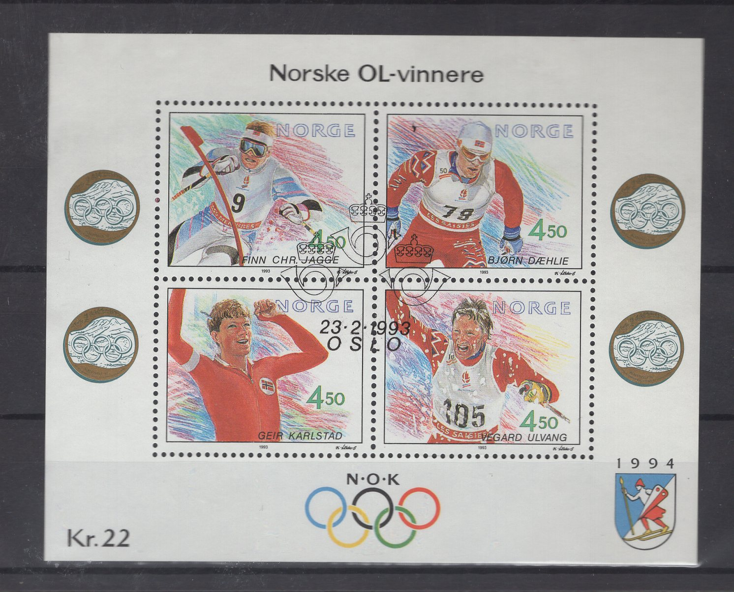 https://www.norstamps.com/content/images/stamps/186000/186811.jpg