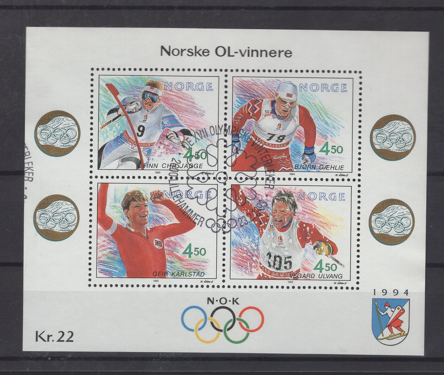 https://www.norstamps.com/content/images/stamps/186000/186812.jpg