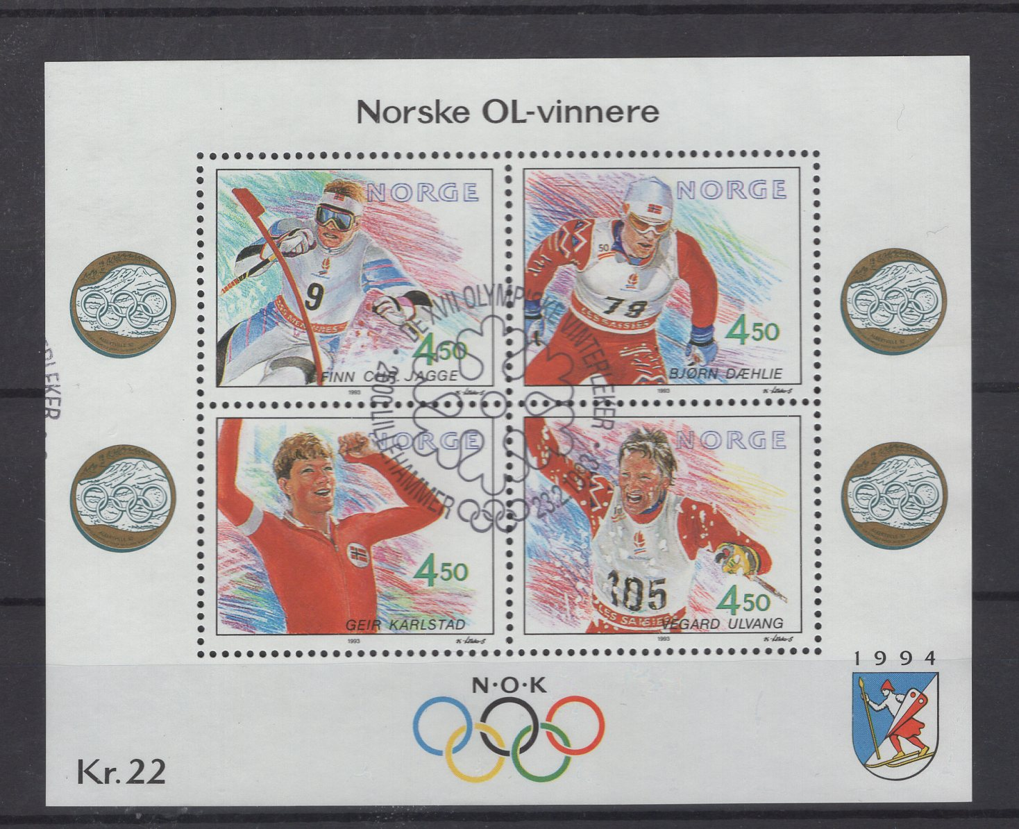 https://www.norstamps.com/content/images/stamps/186000/186814.jpg