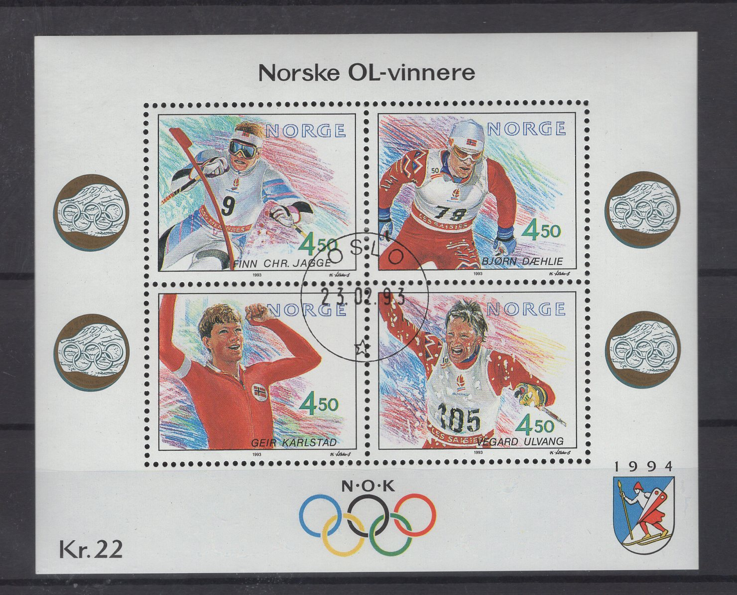 https://www.norstamps.com/content/images/stamps/186000/186815.jpg