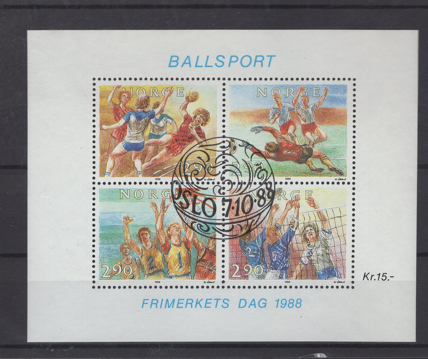 https://www.norstamps.com/content/images/stamps/186000/186816.jpg
