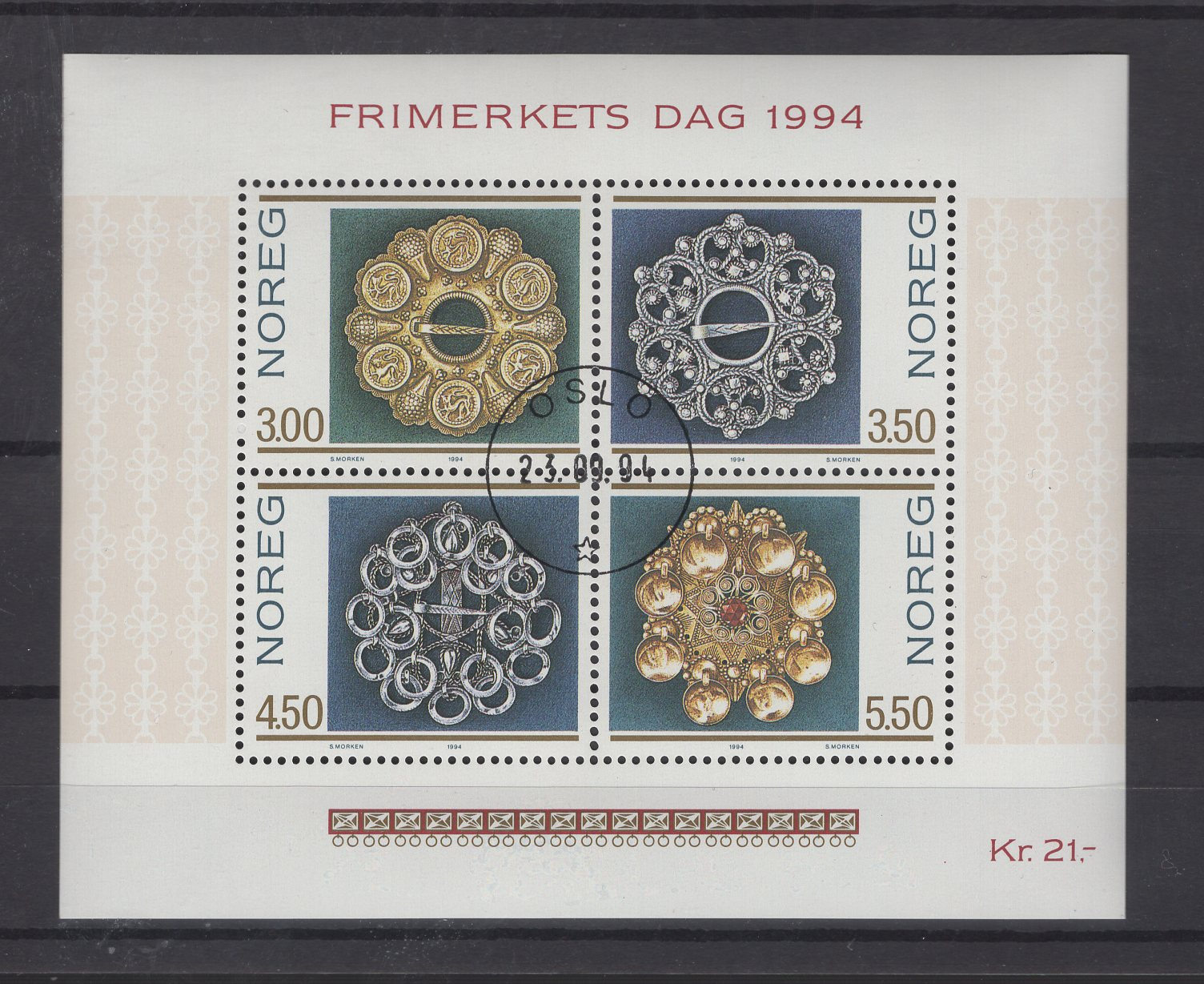 https://www.norstamps.com/content/images/stamps/186000/186820.jpg