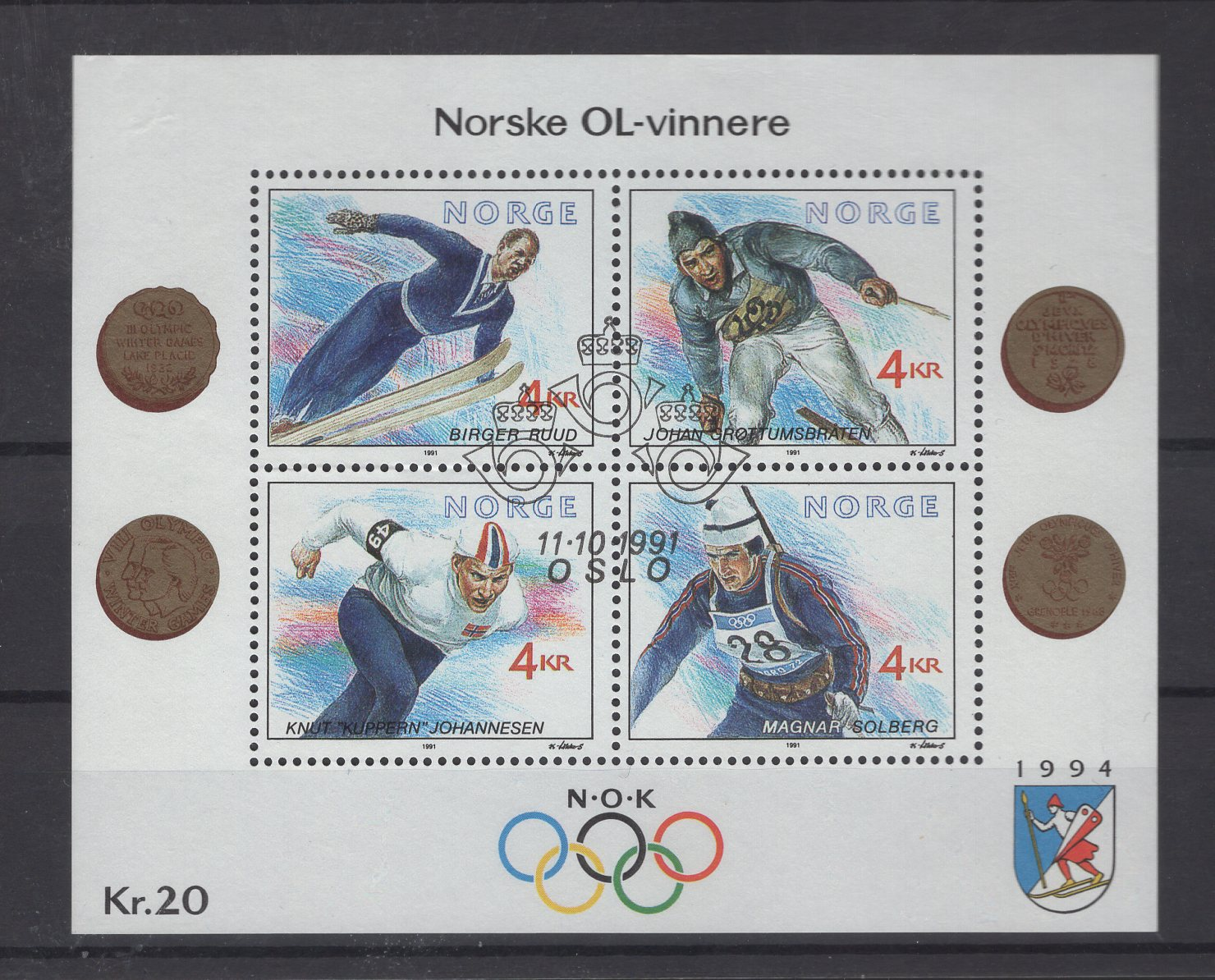 https://www.norstamps.com/content/images/stamps/186000/186822.jpg