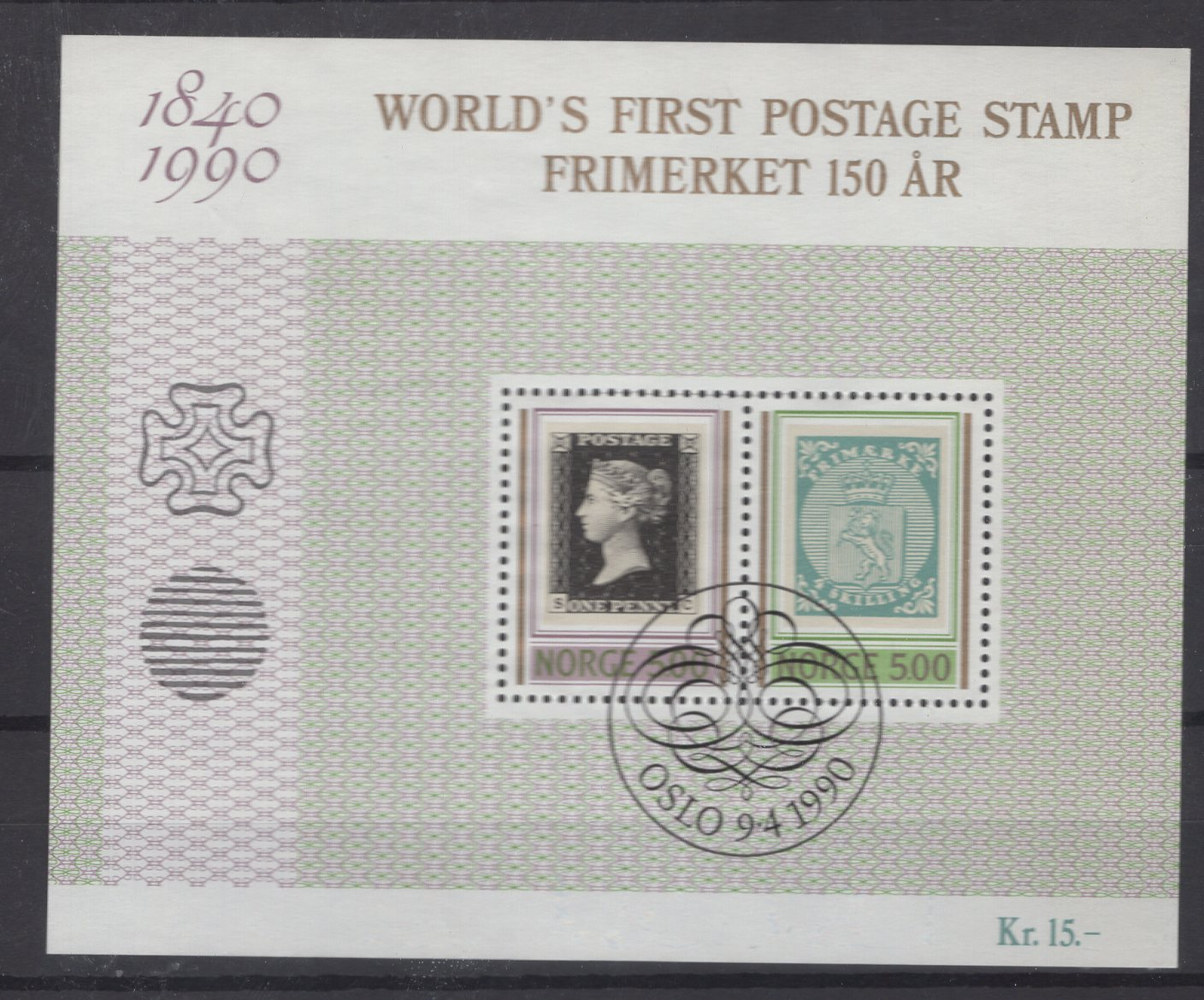 https://www.norstamps.com/content/images/stamps/186000/186846.jpg