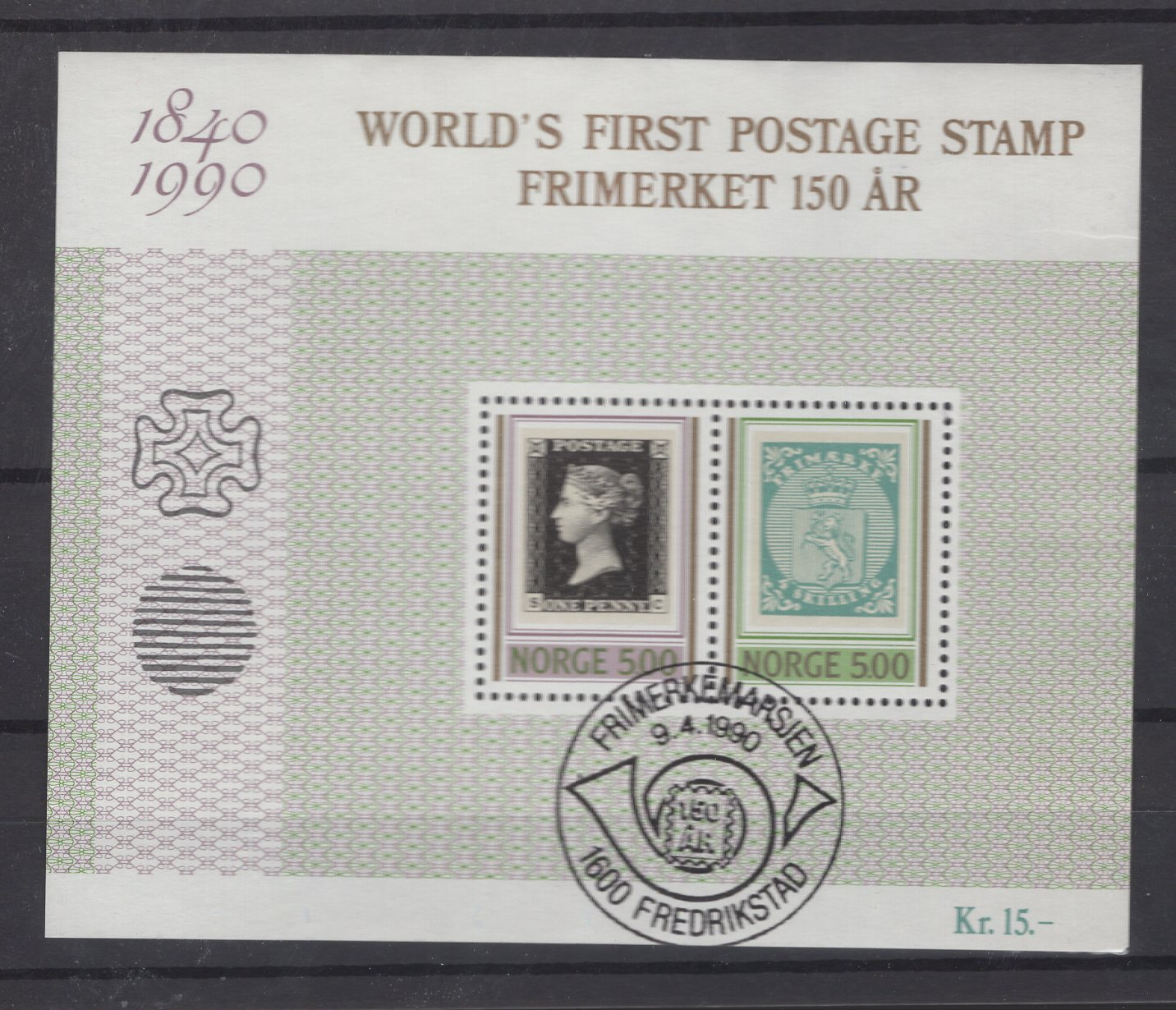 https://www.norstamps.com/content/images/stamps/186000/186847.jpg