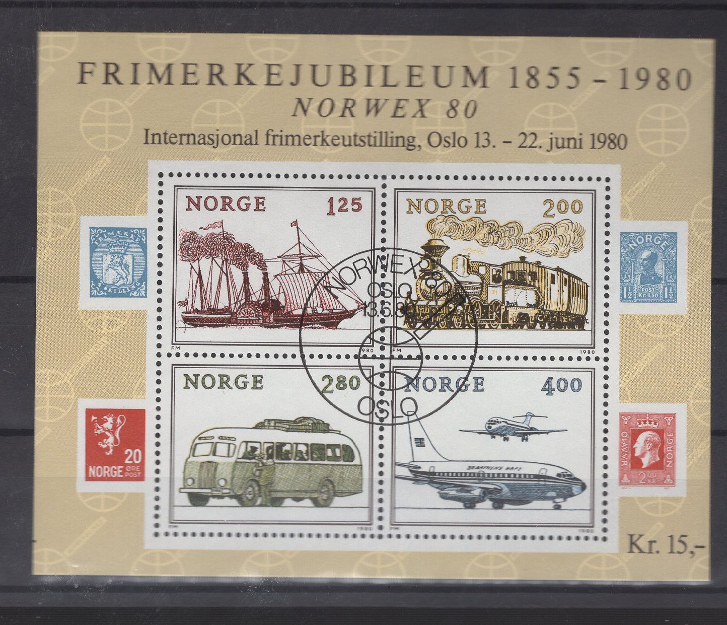 https://www.norstamps.com/content/images/stamps/186000/186851.jpg