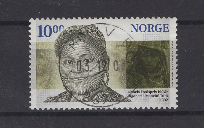 https://www.norstamps.com/content/images/stamps/186000/186857.jpg