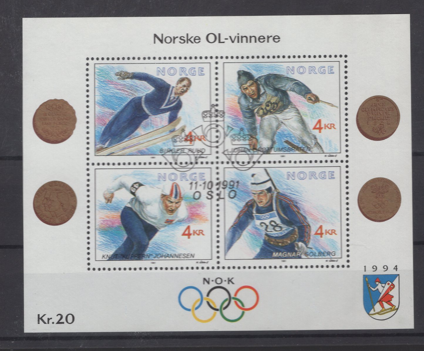 https://www.norstamps.com/content/images/stamps/186000/186862.jpg