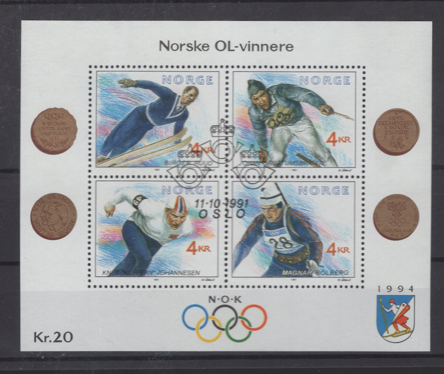 https://www.norstamps.com/content/images/stamps/186000/186863.jpg