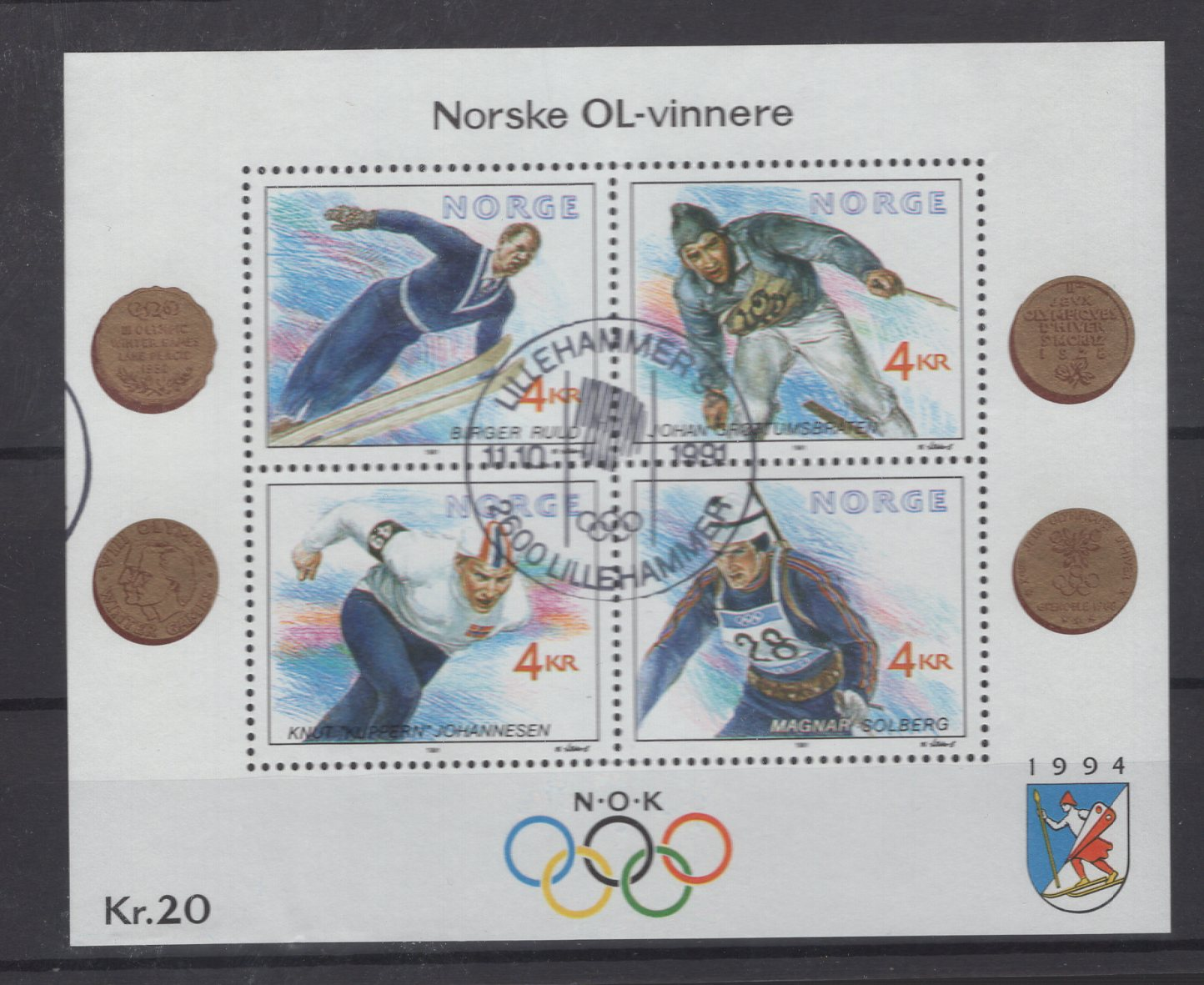 https://www.norstamps.com/content/images/stamps/186000/186864.jpg