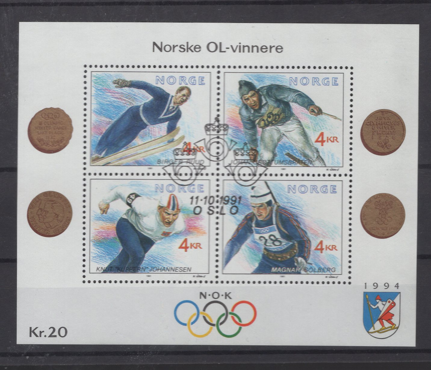 https://www.norstamps.com/content/images/stamps/186000/186866.jpg