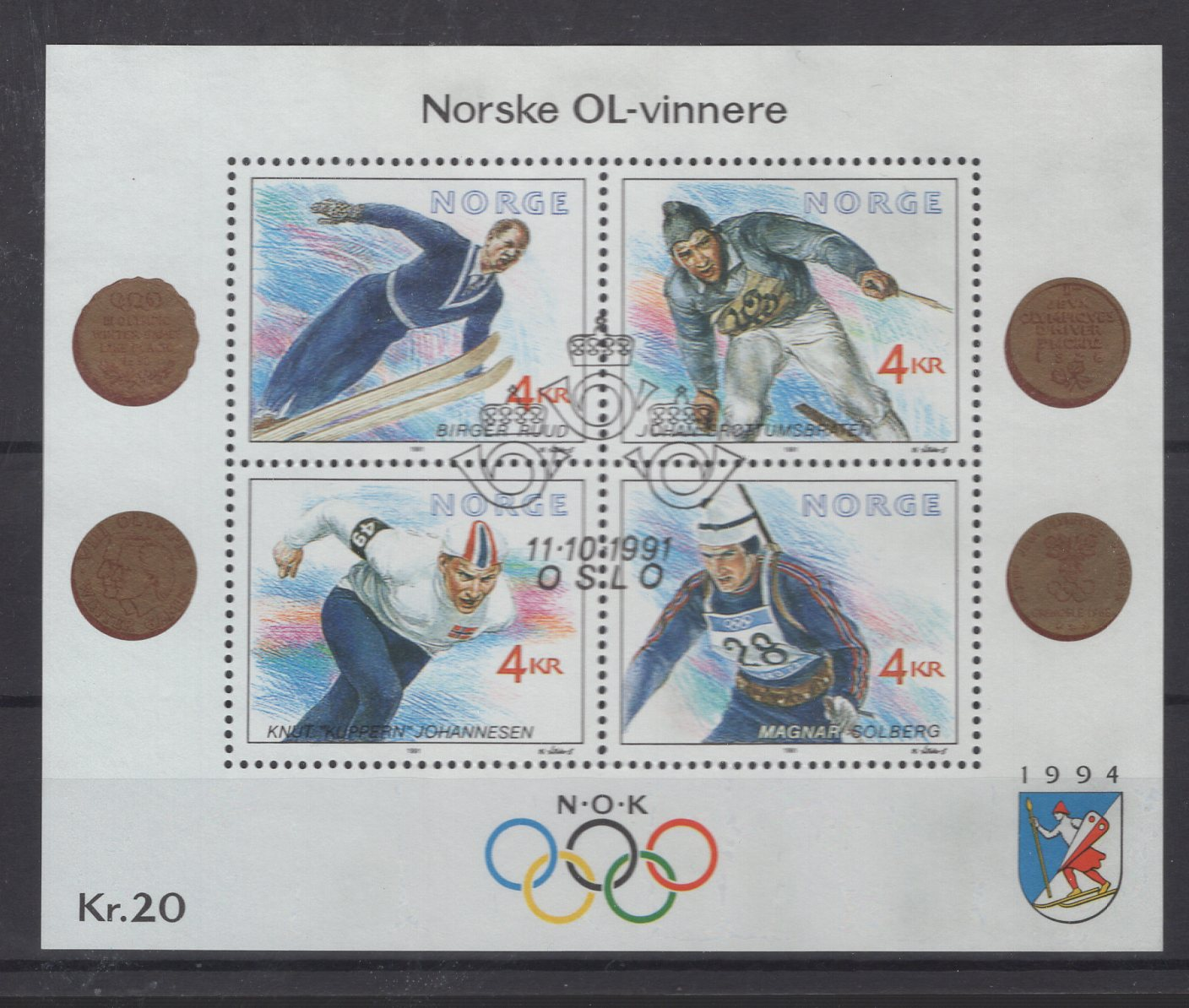 https://www.norstamps.com/content/images/stamps/186000/186867.jpg