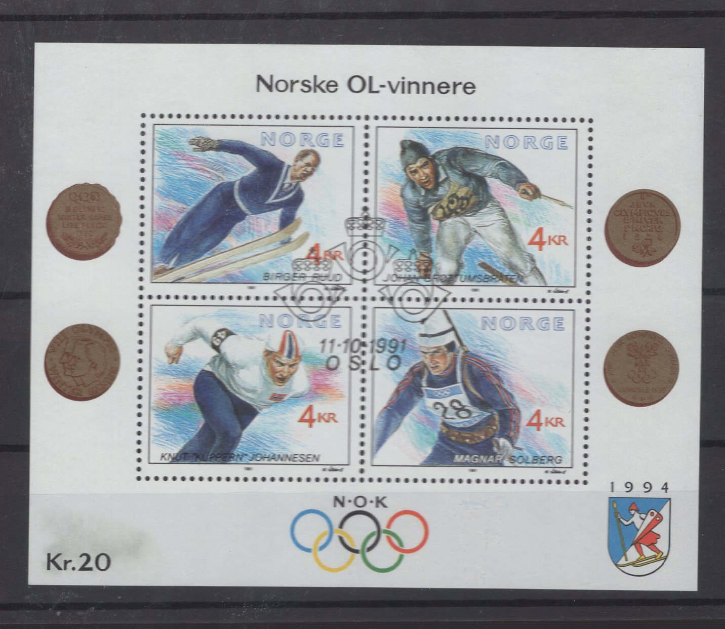https://www.norstamps.com/content/images/stamps/186000/186869.jpg