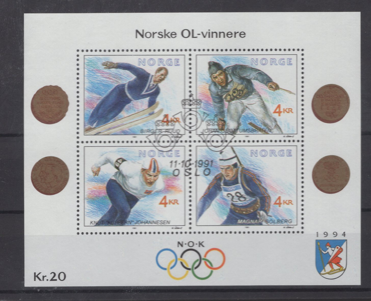 https://www.norstamps.com/content/images/stamps/186000/186870.jpg