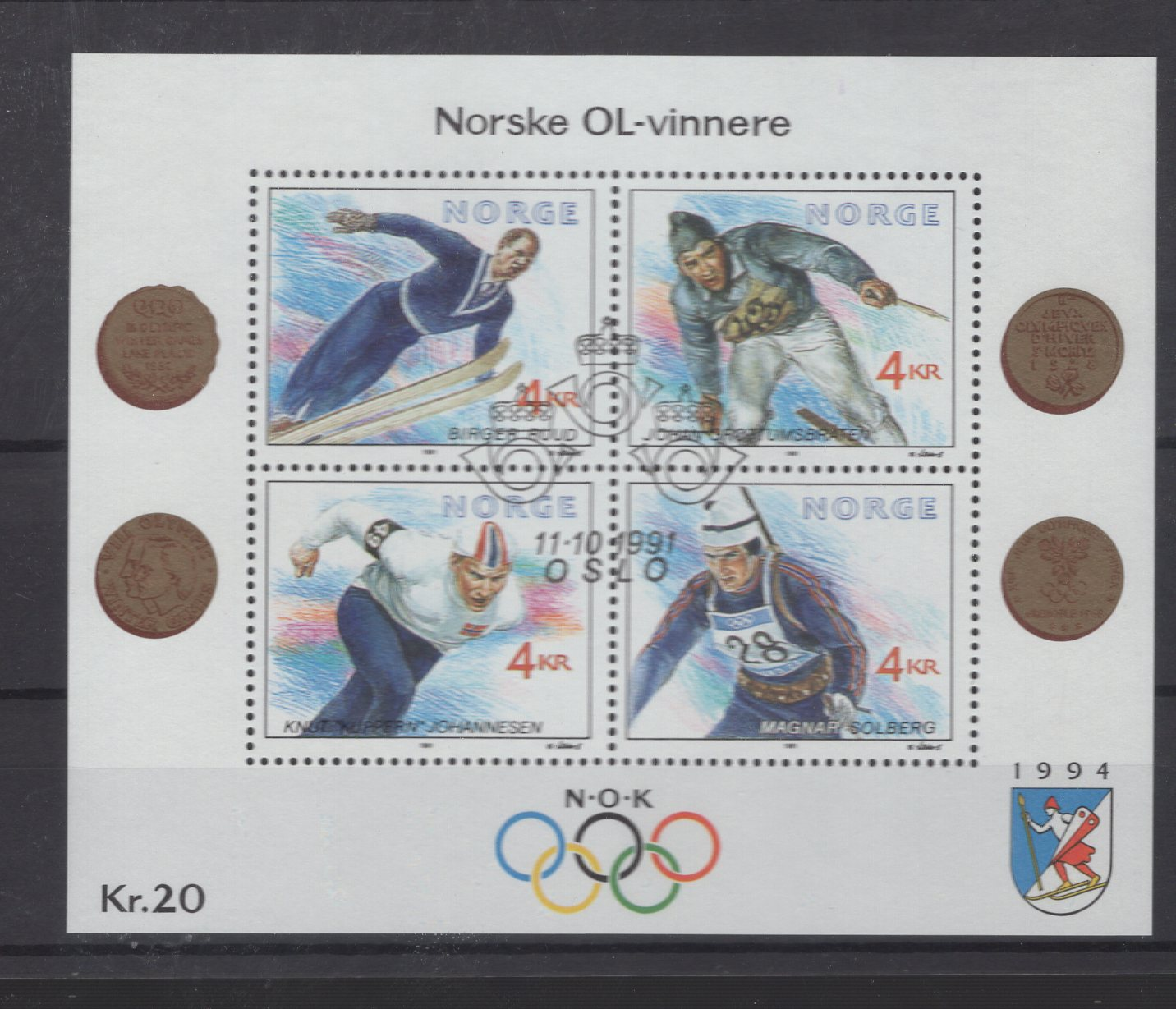 https://www.norstamps.com/content/images/stamps/186000/186871.jpg