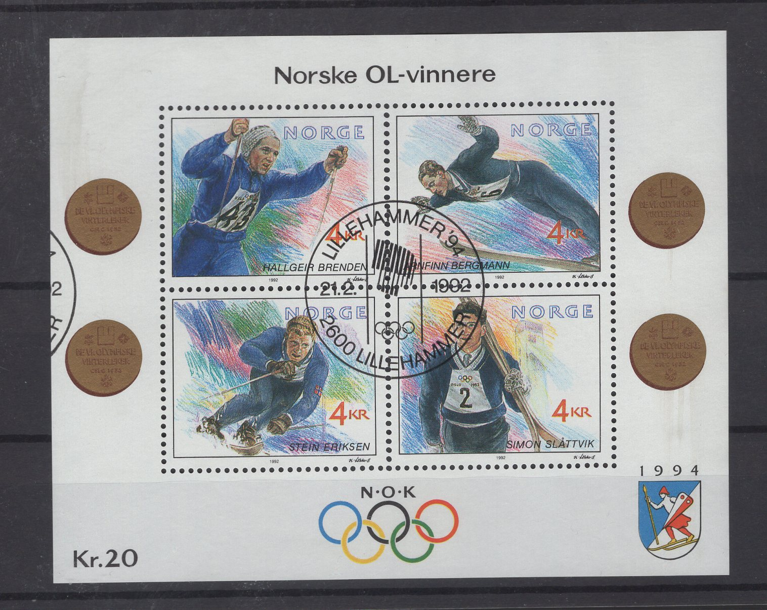 https://www.norstamps.com/content/images/stamps/186000/186875.jpg