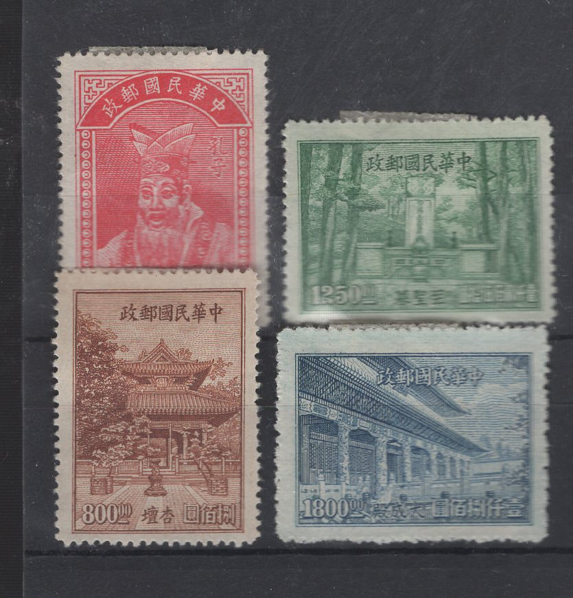 https://www.norstamps.com/content/images/stamps/186000/186999.jpg