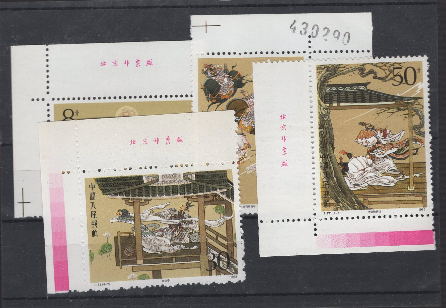 https://www.norstamps.com/content/images/stamps/187000/187826.jpg