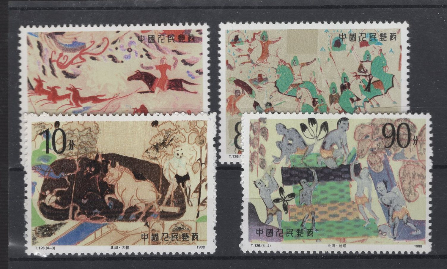 https://www.norstamps.com/content/images/stamps/187000/187827.jpg