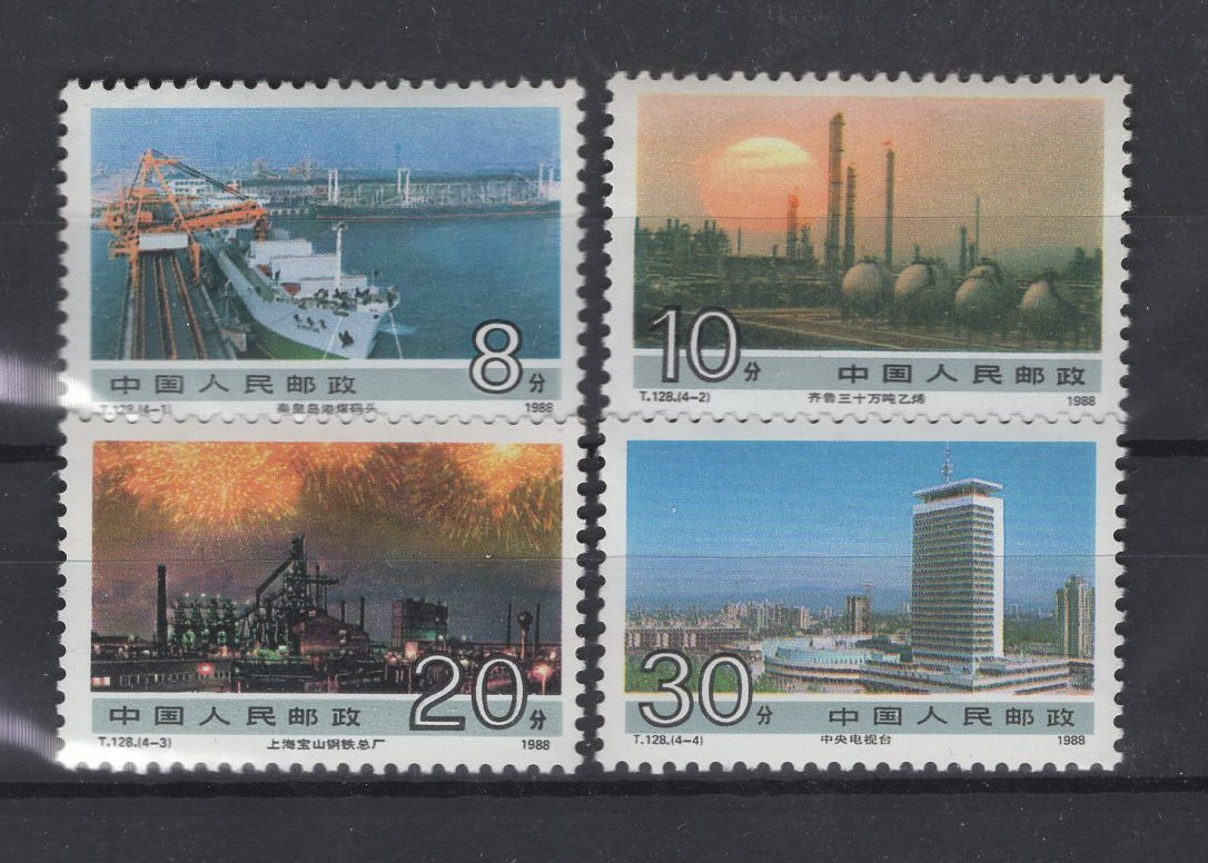 https://www.norstamps.com/content/images/stamps/187000/187828.jpg