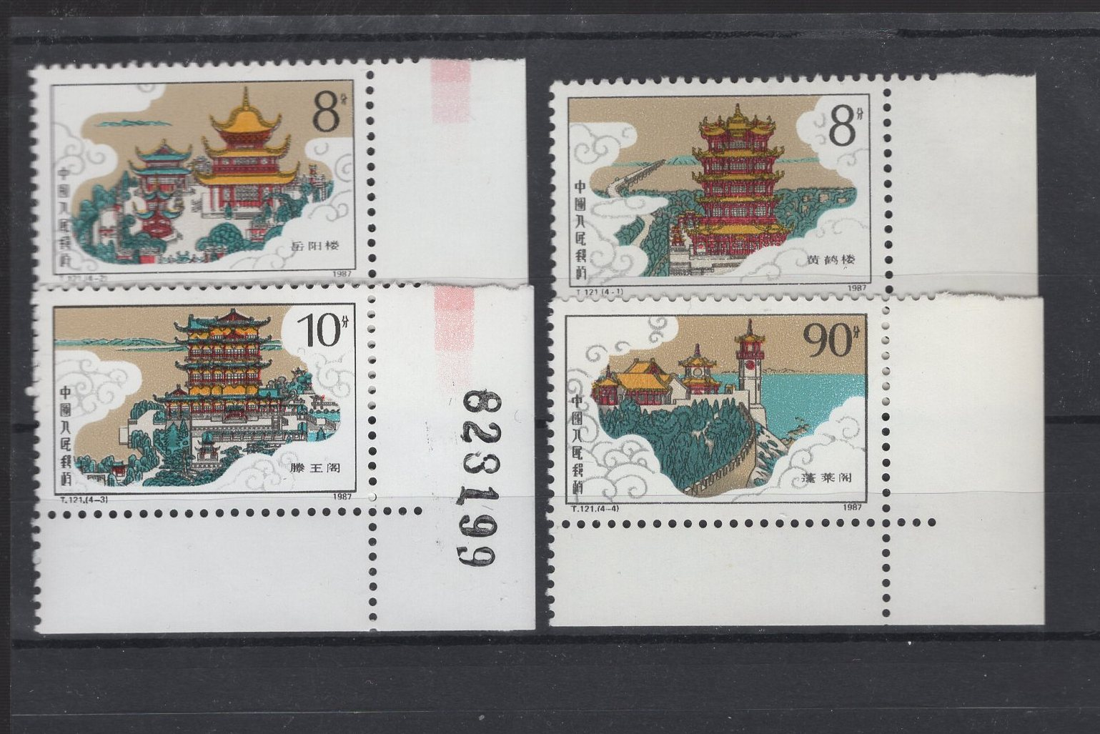 https://www.norstamps.com/content/images/stamps/187000/187829.jpg