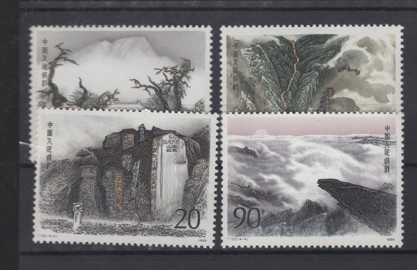 https://www.norstamps.com/content/images/stamps/187000/187831.jpg